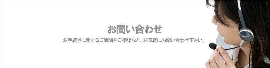 contact_top
