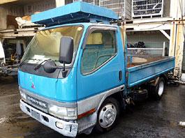 三菱 キャンタートラック